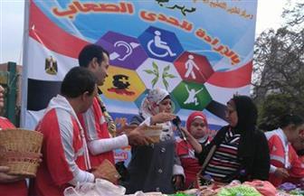 """""""تربية عين شمس"""" تحتفل باليوم العالمي لذوي الاحتياجات الخاصة"""