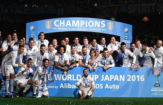 موعد مباراة ريال مدريد وجريميو في نهائي كأس العالم للأندية والقنوات الناقلة