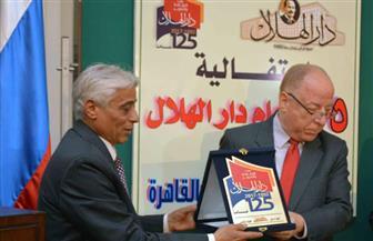 """بدء احتفالية """"دار الهلال"""" بمناسبة مرور 125 عاما على تأسيسها"""