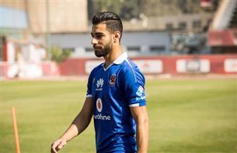 طبيب الأهلى يكشف مصير عمرو السولية من مباراة كامبالا