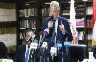 مرتضى منصور يكشف أسباب استبعاد خماسى الزمالك من القائمة الإفريقية