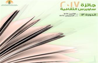 جائزة ساويرس تعلن قوائمها القصيرة وأحمد شوقي علي وعبد النبي وعلاء الدين بين الصاعدين