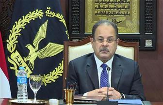 وزير الداخلية يبعث برقيات تهنئة لكبار رجال الدولة بمناسبة حلول العام الميلادي الجديد