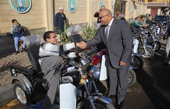 محافظ المنوفية يسلم 9 دراجات بخارية لذوي الاحتياجات الخاصة | صور