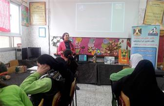 القومي للمرأة بدمياط ينظم ندوة عن خطورة الزواج المبكر لطالبات المدارس l صور