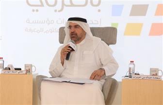 """مؤسَّسة محمد بن راشد آل مكتوم للمعرفة تطلق مبادرة """"بالعربي"""""""