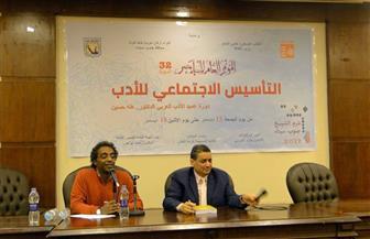 عواض يلتقي عمومية أدباء مصر ويستجيب لطلبهم بنشر الأعمال الفائزة في المسابقة المركزية | صور