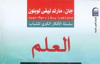 """""""القومي للترجمة"""" يحتفل بيوم المترجم الخميس 26 ديسمبر.. ويكرِّم علماني وتوفيق"""