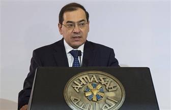 وزير البترول: لدينا رؤية واضحة في التحول لمركز إقليمي لتجارة وتداول الطاقة
