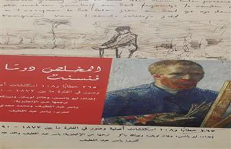 صدور الترجمة العربية لرسائل فان جوخ.. أجمل ما كُتب في المراسلات
