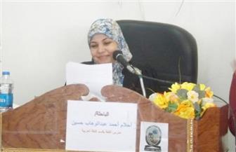 باحثة: المرأة أسهمت في جمع قواعد اللغة العربية.. وتم إهدار حقها   صور