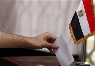 برنامج تدريبى لتأهيل المرأة على المشاركة فى انتخابات المحليات بالشرقية