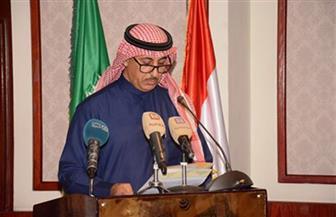 الملحق الثقافي السعودي بالقاهرة: اللغة العربية تحفظ حضارة الإنسان وثقافته   صور