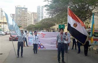 جامعة الإسكندرية تحتفل بيوبيلها الماسي | صور وفيديو