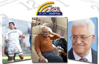 """عباس يهاتف السيسي.. وصول شفيق..ضبط أجهزة اتصالات قطرية..الإساءة للإمارات """"عبث""""..لقب عمرو جمال بنشرة التاسعة"""