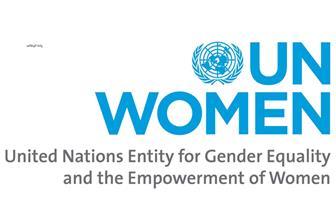 """""""الأمم المتحدة للمرأة"""": مؤتمر لدمج الفتيات المصريات في التعليم.. غدًا"""