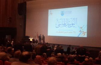 بدء المؤتمر الاحتفالي لجامعة الإسكندرية بيوبيلها الماسي