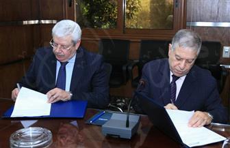 بروتوكول تعاون بين الشركة المصرية للموانئ البرية والجافة والقومية لإدارة الأصول والاستثمار   صور