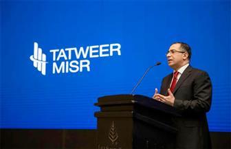 """باستثمارات 28 مليار جنيه.. المستقبل وتطوير مصر توقعان اتفاقية لتنمية وتطوير 415 فدانًا بـ""""مستقبل سيتي"""""""