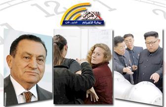 أموال مبارك.. محاكمة التميمي.. الرشوة الجنسية.. شكاوي سابع جار.. أسلحة بيونجيانج.. بنشرة السادسة مساءً