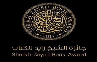 بالأسماء.. غياب مصري عن القائمة القصيرة لجائزة الشيخ زايد للكتاب في فرعي المؤلف الشاب وأدب الطفل