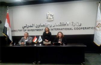 وزيرة الاستثمار تشهد توقيع اتفاق بين البنك الأوروبي وشركة أولام مصر بقيمة 150 يورو