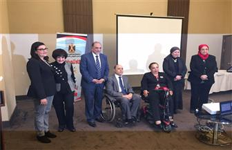 """انطلاق مؤتمر """"طموحات المرأة ذات الإعاقة"""" في عام 2018"""