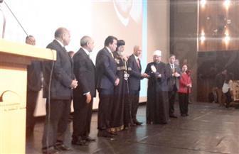 جامعة الإسكندرية تُكرم شيخ الأزهر والبابا ووزيري التعليم العالي   فيديو
