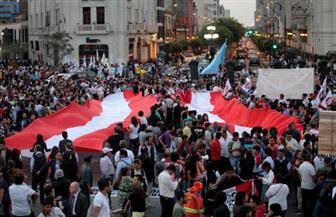 """المئات يتظاهرون في بيرو احتجاجًا على محاولة """"الانقلاب على السلطة"""""""