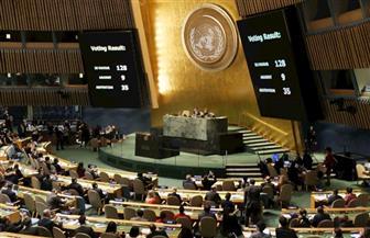 انتخاب ألمانيا وبلجيكا وجنوب إفريقيا والدومنيكان وإندونيسيا أعضاء بمجلس الأمن