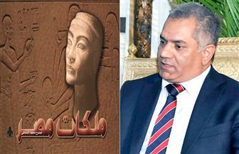 الدماطي يستعرض تجارب إنسانية لملكات حكمن مصر في كتابه الجديد