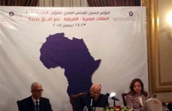 بدء فعاليات المؤتمر السنوي للمجلس المصري للشئون الخارجية | صور