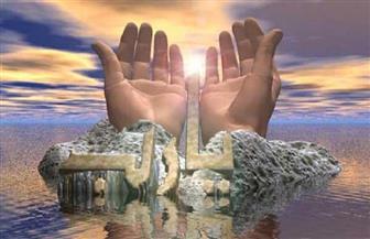 السبع آيات المنجيات