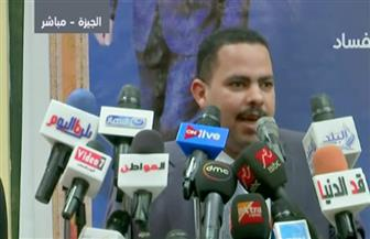 """""""علشان تبنيها"""" تجمع أكثر من 12 مليون استمارة لمطالبة الرئيس السيسي بالترشح لفترة ثانية"""