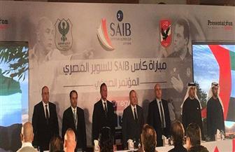 أبوريدة والخطيب يشكران الإمارات على استضافة السوبر.. وحلبية: الشيخ زايد صاحب فضل على مصر
