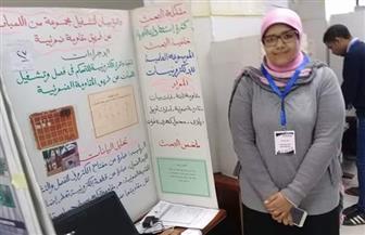 انطلاق فعاليات معرض إنتل مكتبة الإسكندرية بالغردقة | صور