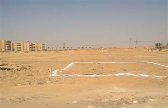 """الإسكان: إجراء القرعة التكميلية للخاسرين في """"قرعة الـ24 ألف  قطعة أرض"""" الشهر المقبل"""
