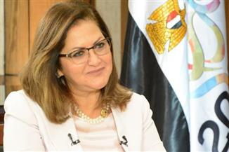 وزيرة التخطيط: النمو الاقتصادي المصري أصبح مدفوعا بمعدل الاستثمار