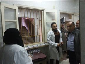 إحالة 33 من العاملين بصحة كفرالعزيزية في سمنود للتحقيق | صور