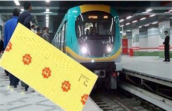 """""""النقل"""" تنفي دراسة زيادة أسعار تذاكر واشتراكات القطارات والمترو"""