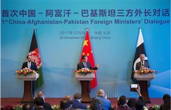 وزراء خارجية الصين وباكستان وأفغانستان يلتقون في بكين لبحث قضايا التنمية والإرهاب
