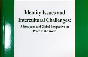 """""""قضايا الهوية والتحديات بين الثقافات"""".. كتاب تطلقه """"البابطين"""" بالإنجليزية"""
