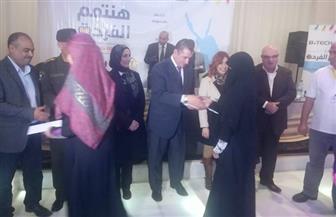 محافظ كفر الشيخ يوزع الأجهزة الكهربائية على 100 عروس من الأيتام | صور