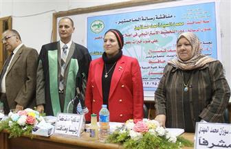"""""""رسالة ماجستير"""" توضح دور التخطيط الإستراتيجي في إصلاح التعليم العام بمصر"""