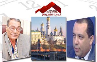 أولويات الرئيس..عودة مبارك للشهداء..سرادق لصلاح عيسى..التحقيق مع معارض لبوتين  بنشرة منتصف الليل