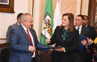 تفاصيل بروتوكول تعاون جامعة القاهرة ووزارة التخطيط لدعم ريادة الأعمال بالجامعات |صور