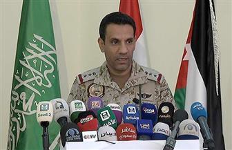 """""""تحالف دعم الشرعية"""": المليشيا الحوثية الإرهابية أطلقت صاروخا بالستيا لاستهداف المدنيين سقط في مأرب"""