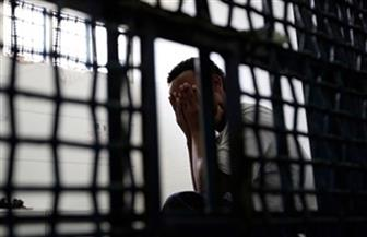 حبس بائع اغتصب طالبة بالإكراه فى القليوبية