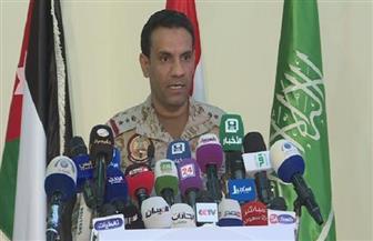 التحالف العربي: استولينا على أسلحة حصل عليها الحوثي من إيران