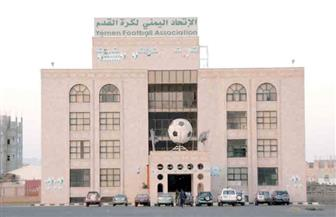 الاتحاد اليمني لكرة القدم يطالب بحكام أجانب لمبارات منتخبه مع العراق
